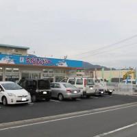kohiji1